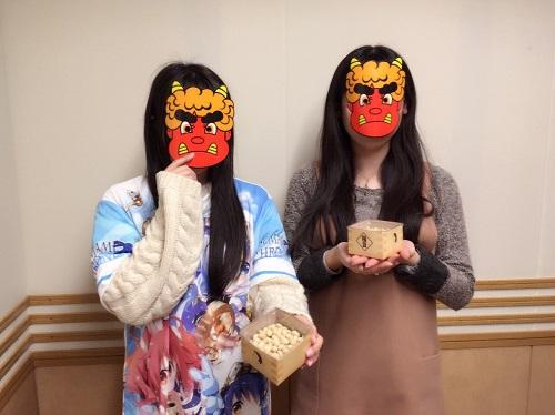 chimame84.JPG