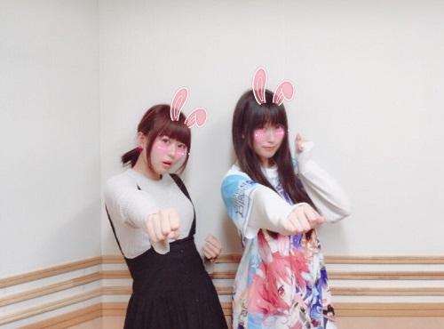 chimame86.JPG