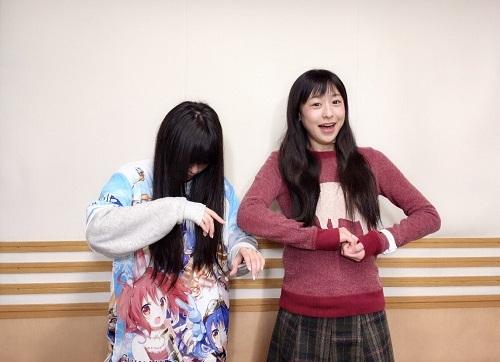 chimame89.JPG