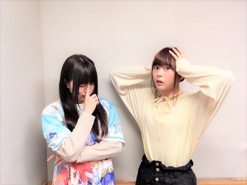 chimame90.JPG