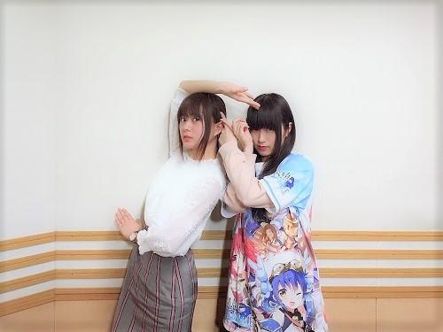 chimame99.JPG