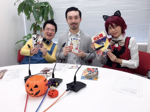 Wadax_radio 131回放送 (7).JPG