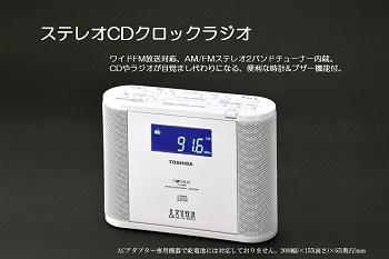 ステレオCDクロックラジオ-b.jpg