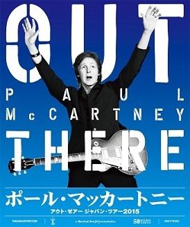 ポールお写真.jpg