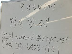 DSCF0117.JPG