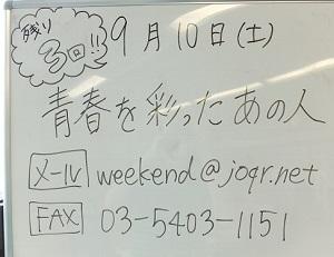 DSCF0158.JPG