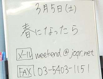 DSCF0234.JPG