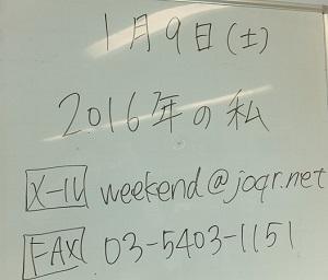 DSCF2068.JPG