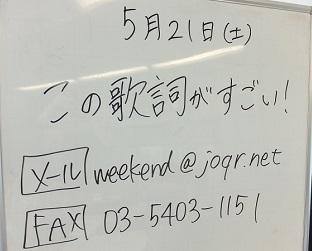 DSCF8285.JPG