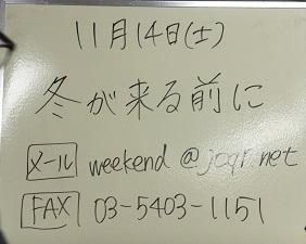 DSCF8613.JPG