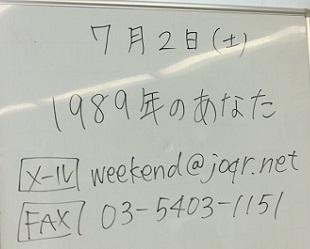 DSCF8616.JPG