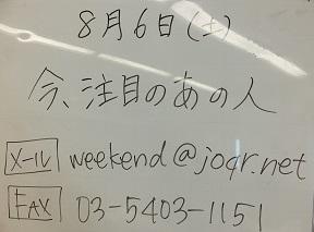 DSCF8857.JPG