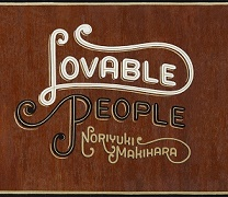 LovablePeople_sleeve-1.jpg