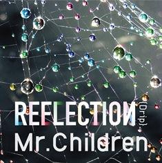 REFLECTION Drip_TFCC86543-4-B.jpg