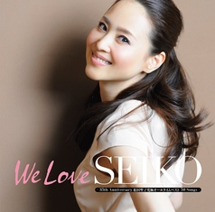 We Love SEIKO_蛻晏屓A_S-2.jpg