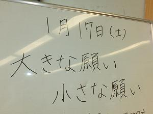 m-DSCF9020.jpg