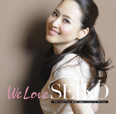 mn・We Love SEIKO_蛻晏屓A_S.jpg