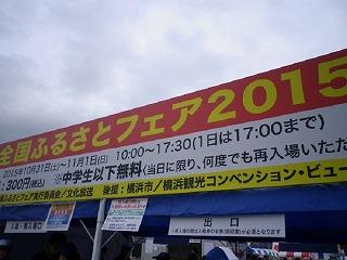 sj-IMGP0007.jpg