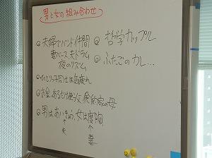 ygm-DSCF4222.jpg