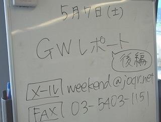 zuhJu6FBgQatWmF1462594851_1462594855.jpg