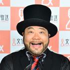 「土曜の午後は♪ヒゲとノブコのWEEKEND JUKEBOX」<br>髭男爵山田ルイ53世
