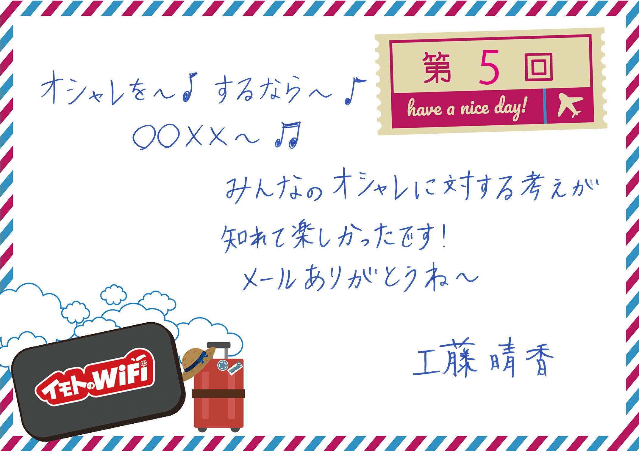 wifi05k-2