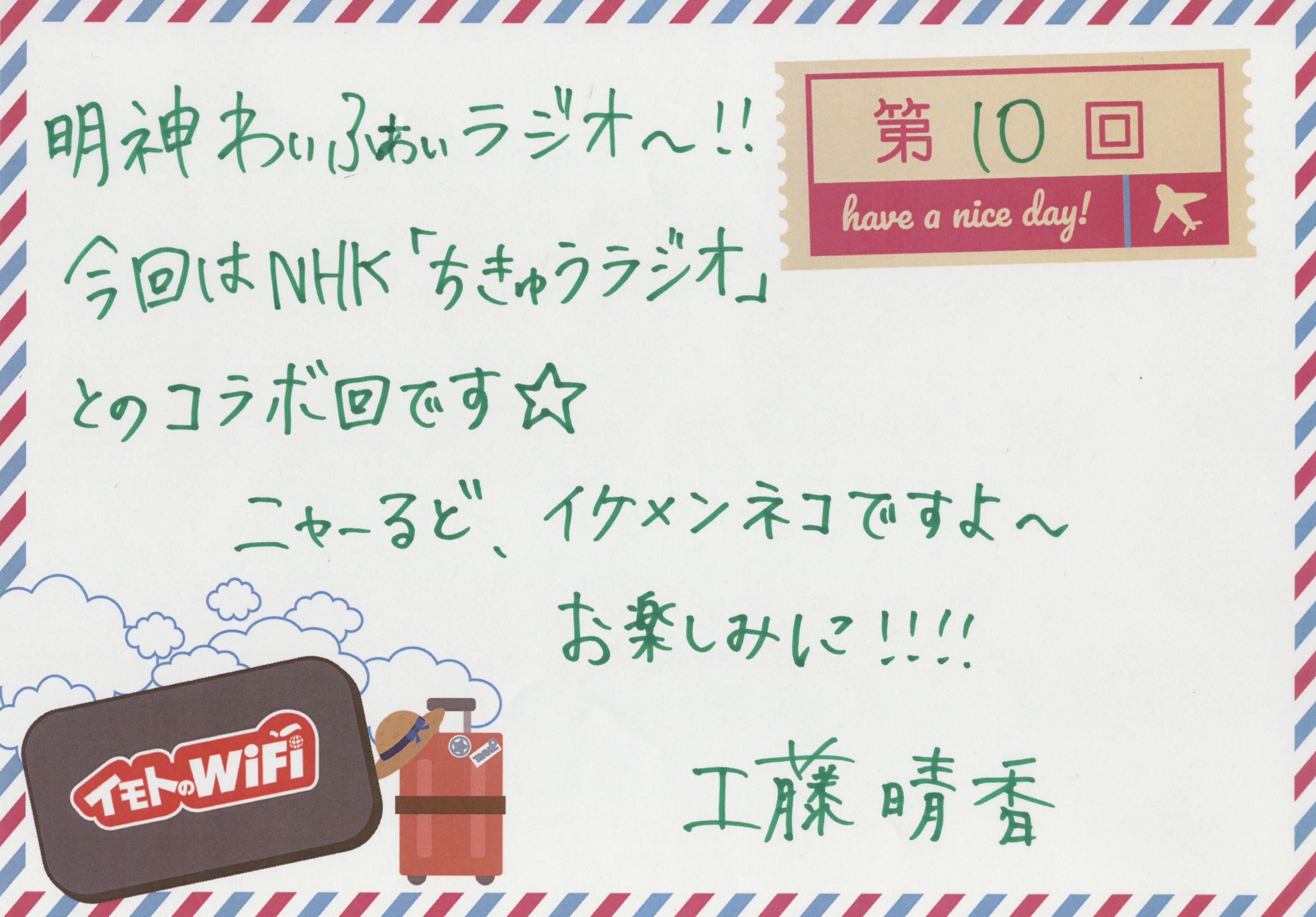 wifi10k