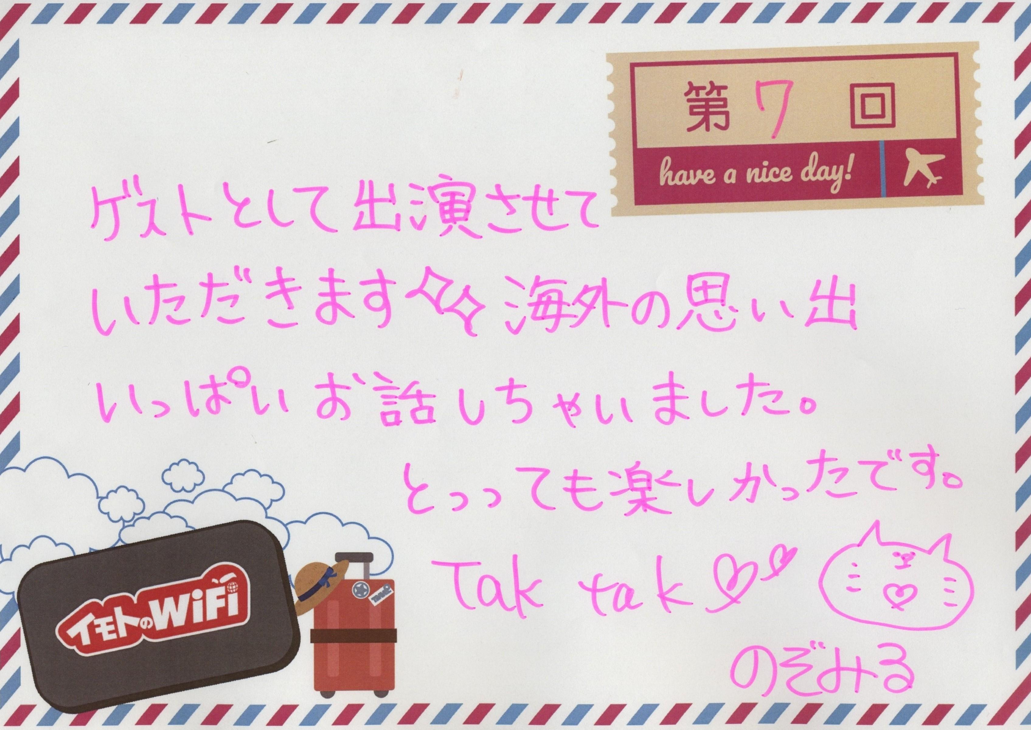 wifi07guest.n.jpg
