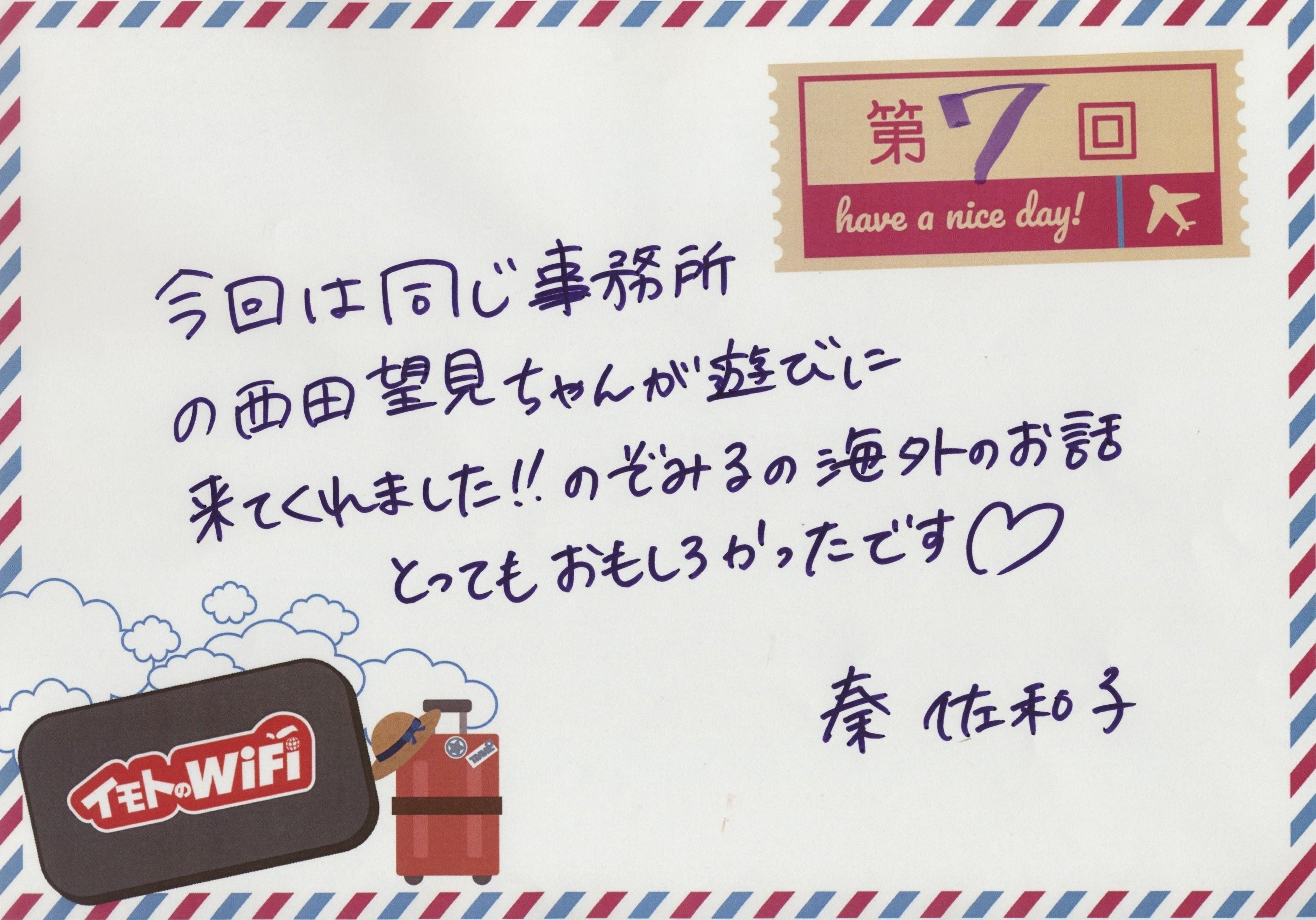 wifi07h.jpg