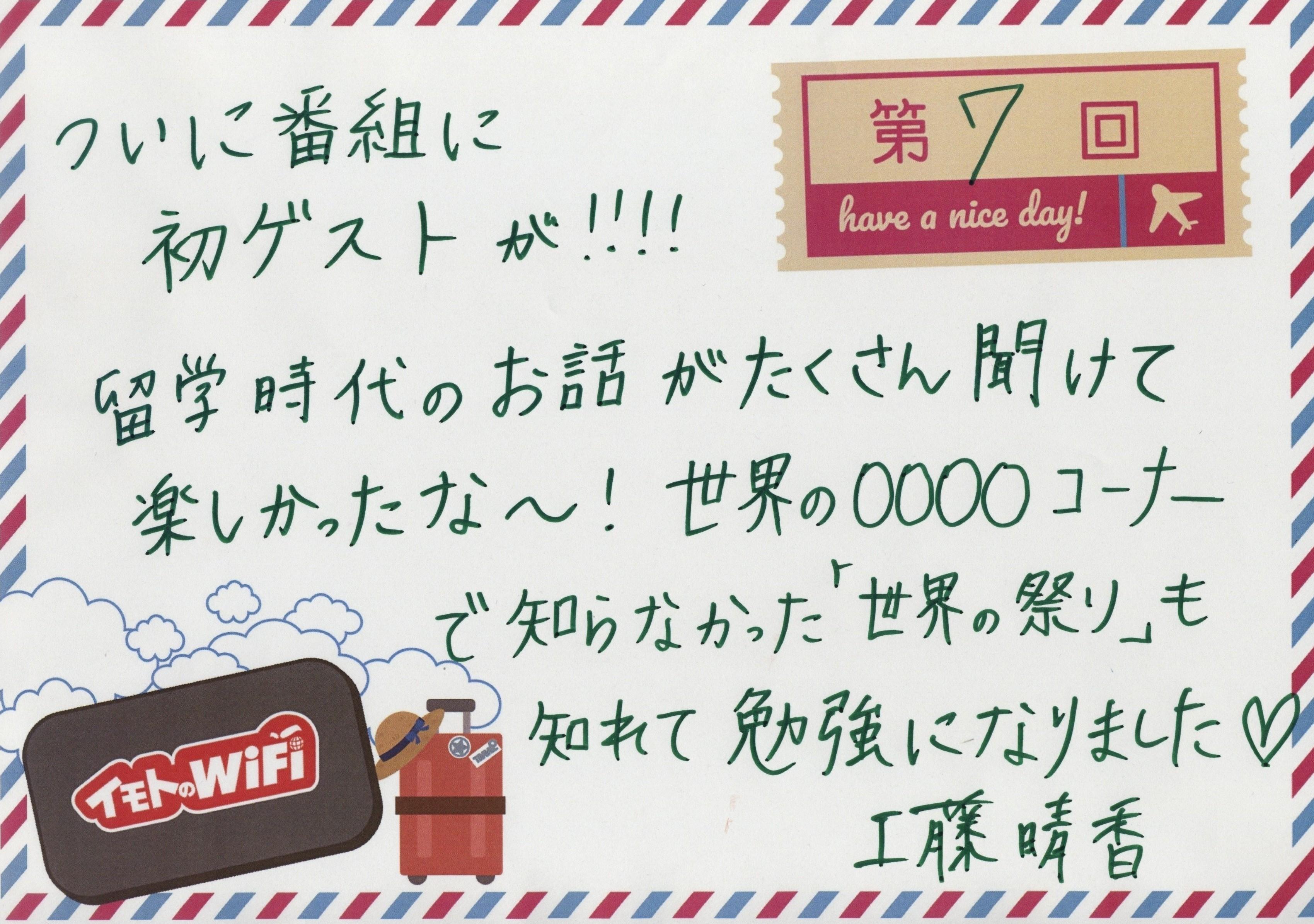 wifi07k.jpg