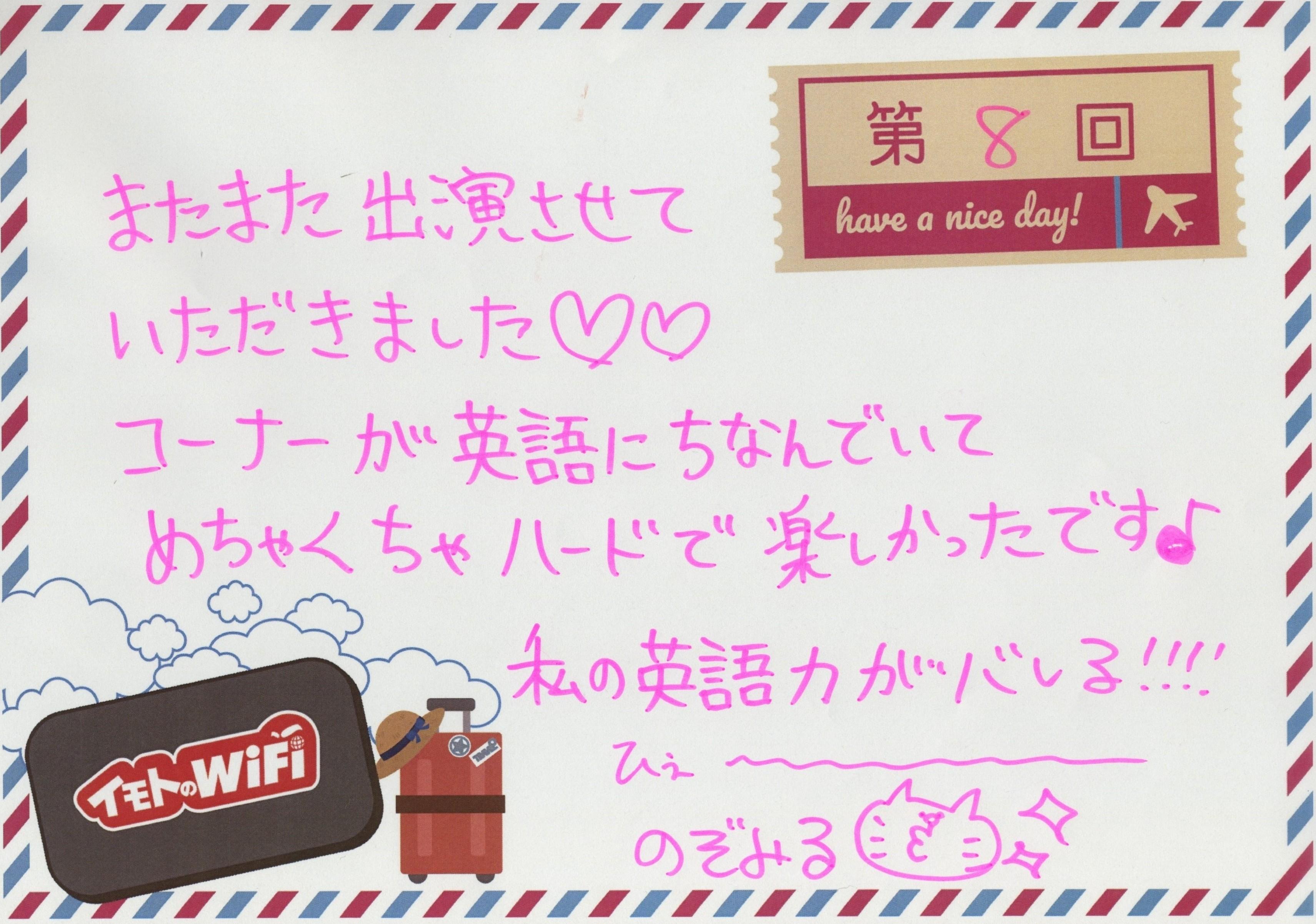 wifi08guest.n.jpg