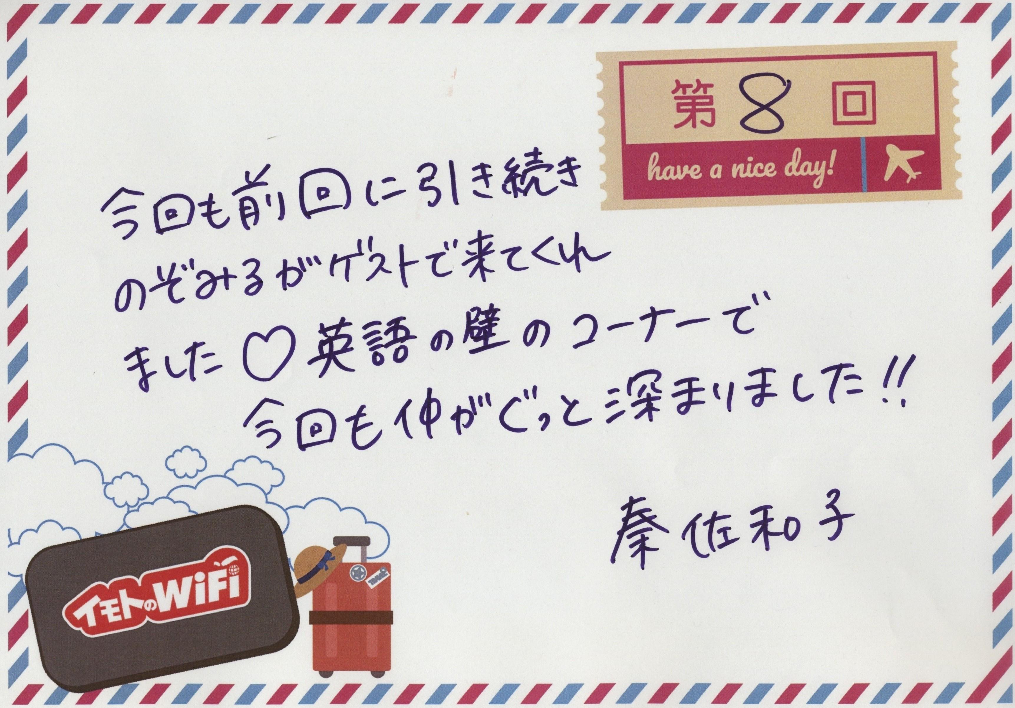 wifi08h.jpg