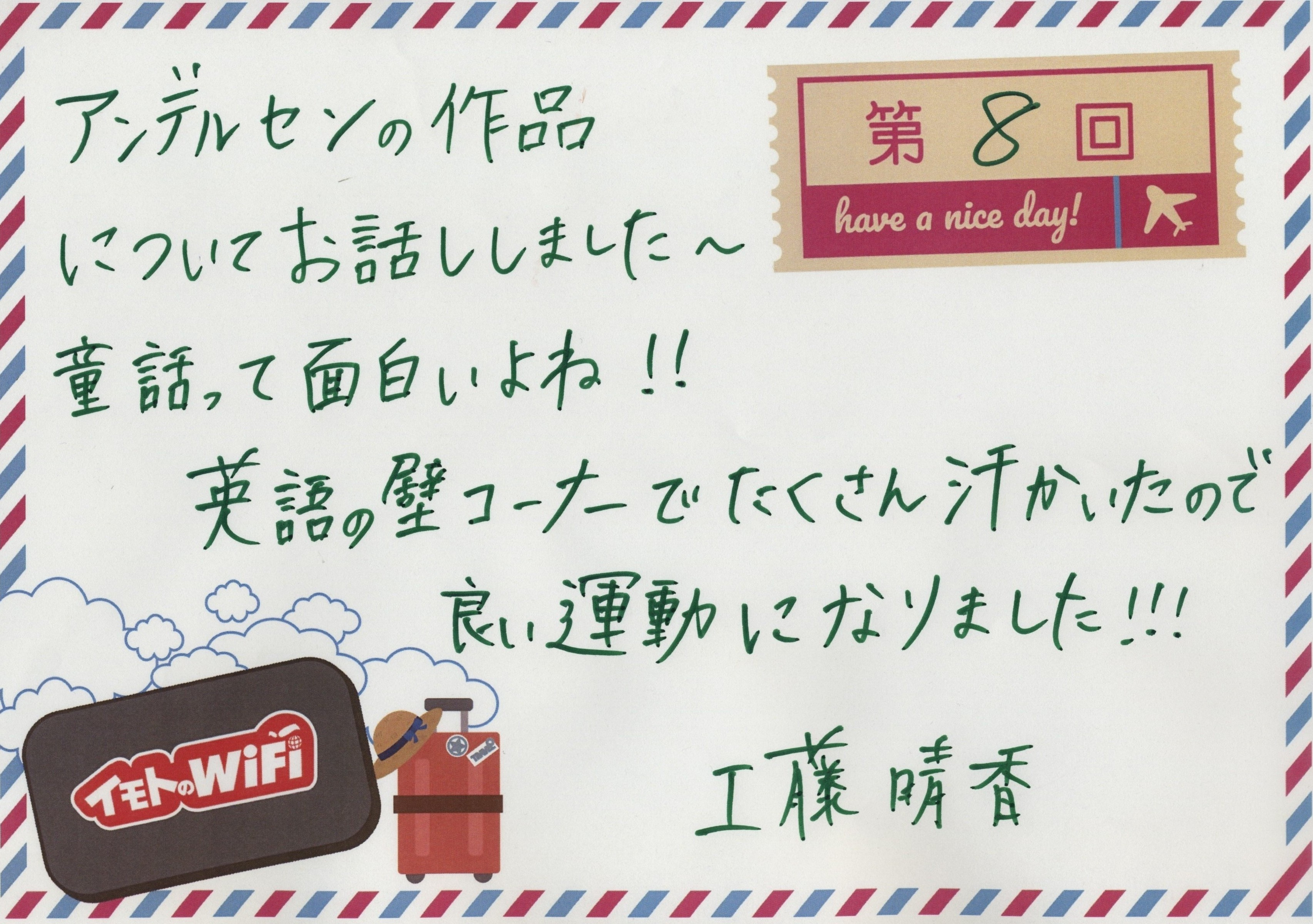 wifi08k.jpg