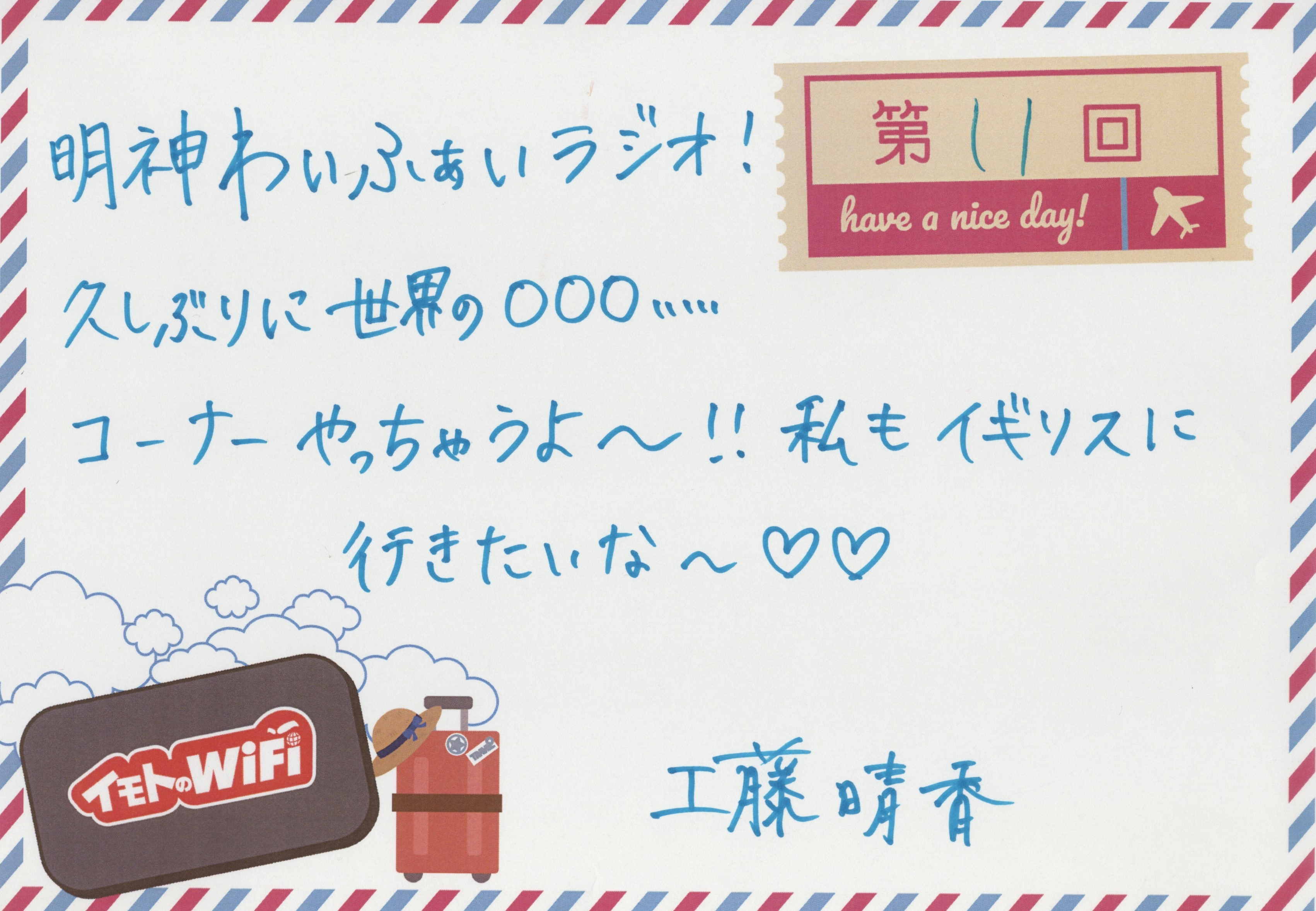 wifi11k.jpg