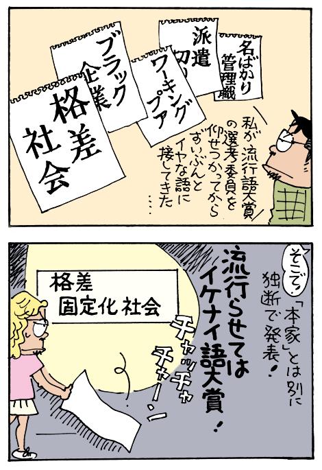 yaku20140901.jpg