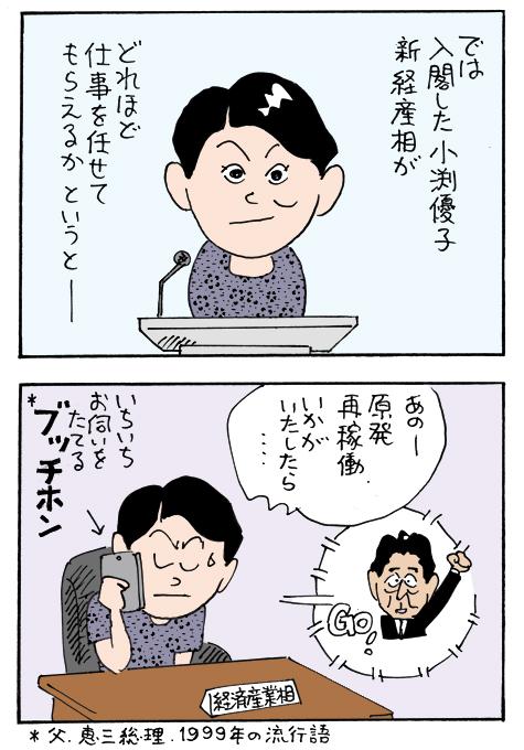 yaku20140912.jpg