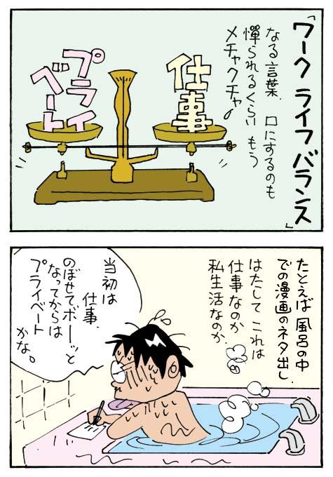 yaku20140915.jpg
