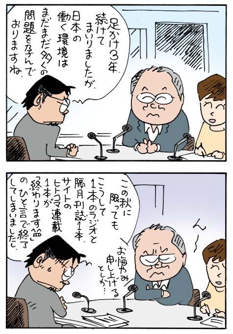 yaku20140922.jpg