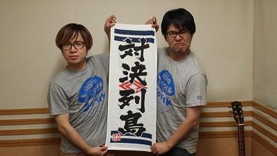 160810_ヨナヨナ水曜.jpg
