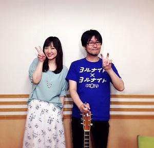 ヨナヨナ#33[2].jpg