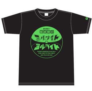 ヨナヨナTシャツ_ブラック.png