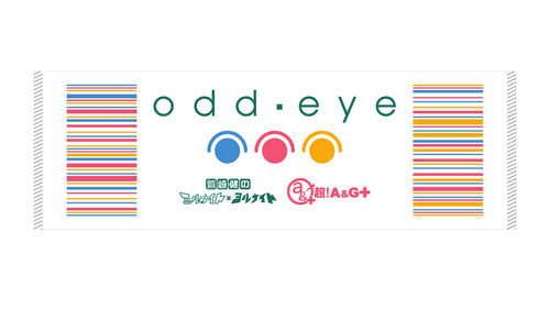171016_QR_oddeye_towel_ol-1a.jpg