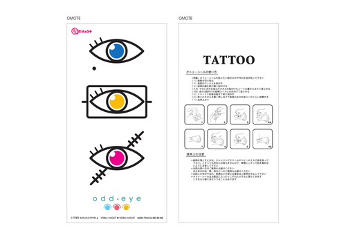 171016_QR_tatoo_seal-1a.jpg