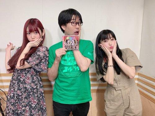 i☆Ris(山北茜屋).jpg