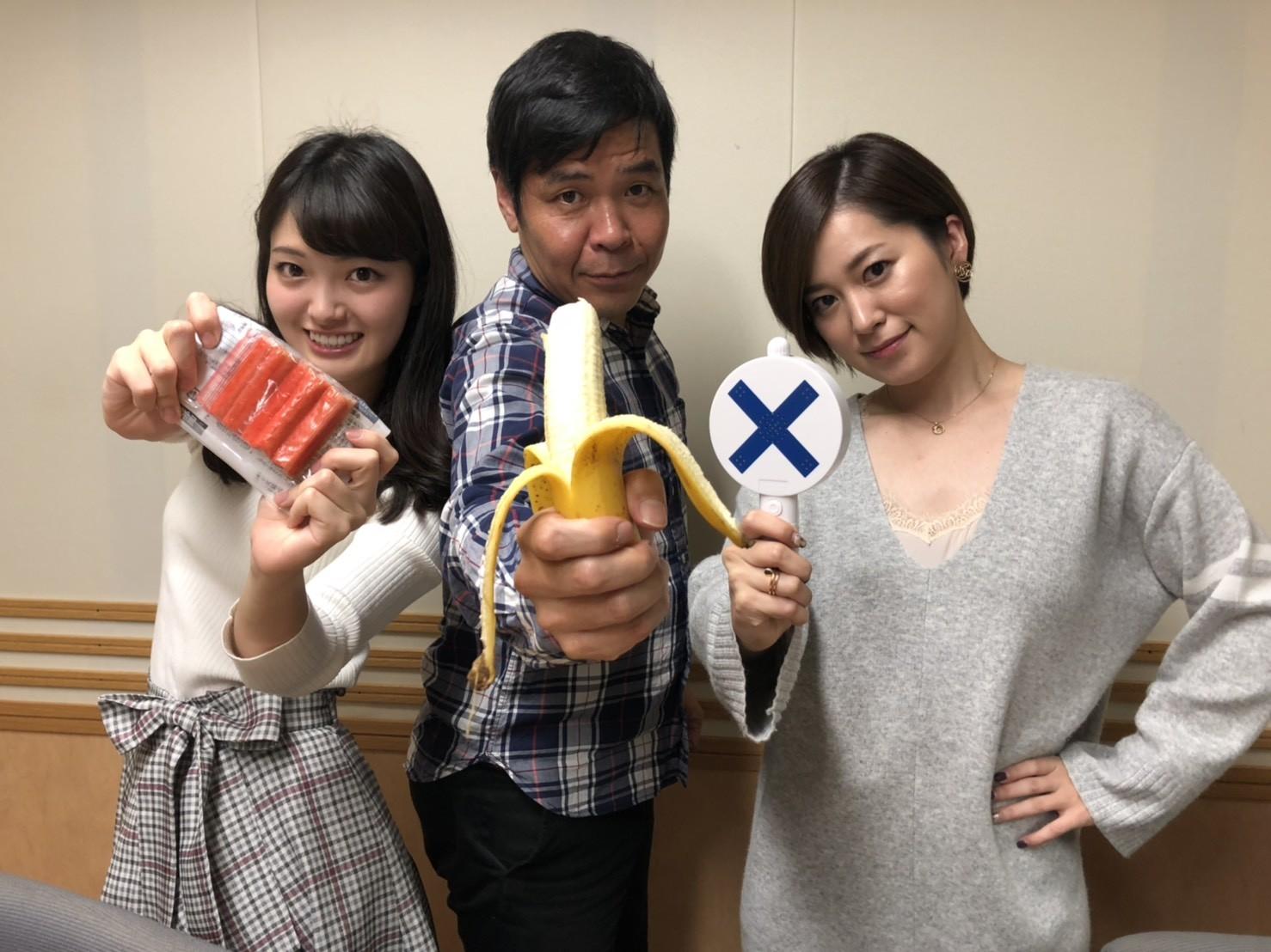 由真と愛181112.jpg