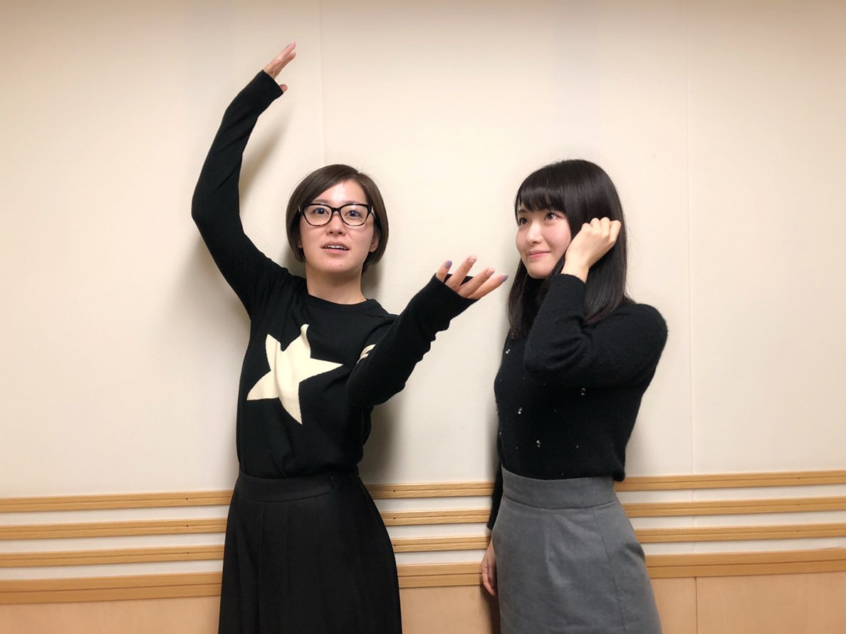 由真と愛190204加工済.jpg