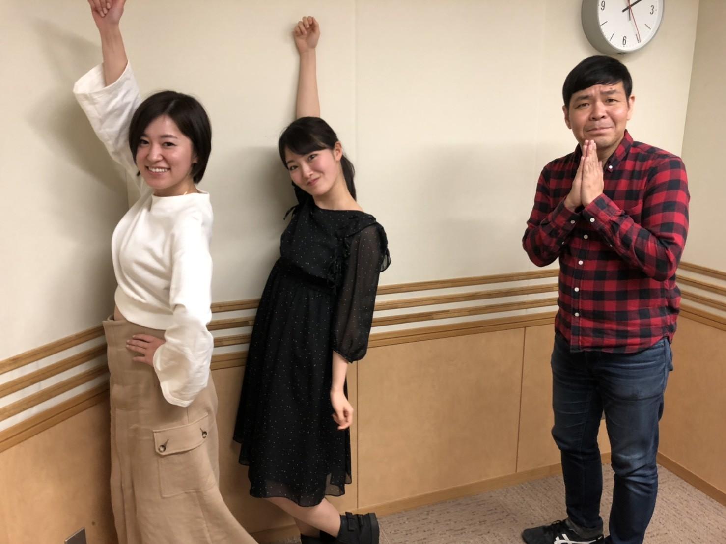 由真と愛190318.jpg