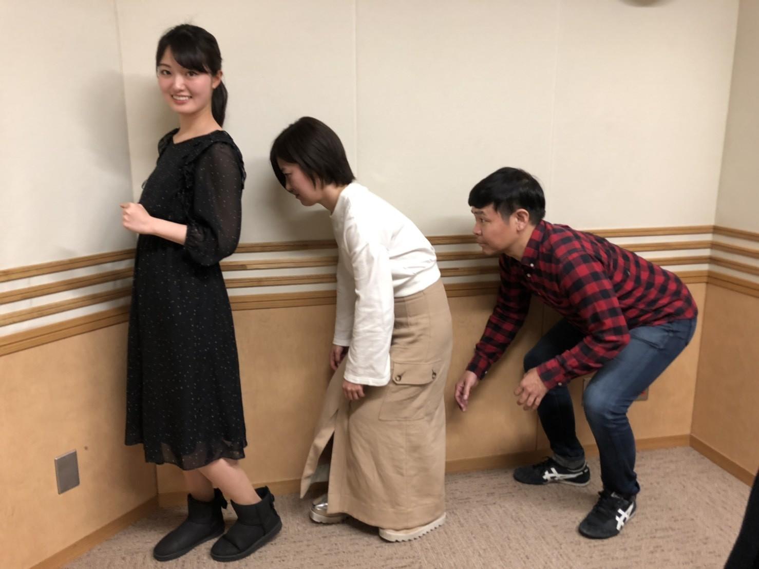 由真と愛190325.jpg