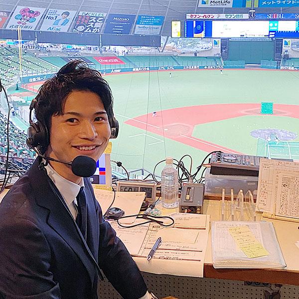 山田弥希寿アナコラム『夢が叶った日』