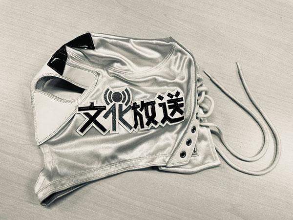 『砂山圭大郎のコラムではない何か』-新たなマスク探し-